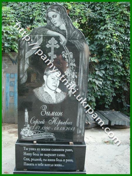 Цены на памятники из гранита Элиста цена на памятники челябинск с фото