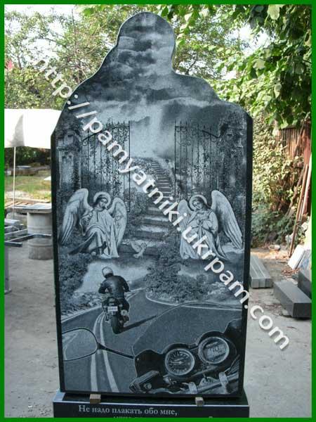 Цена на памятники цены из гранита Элиста гранита для памятника какой лучше выбор