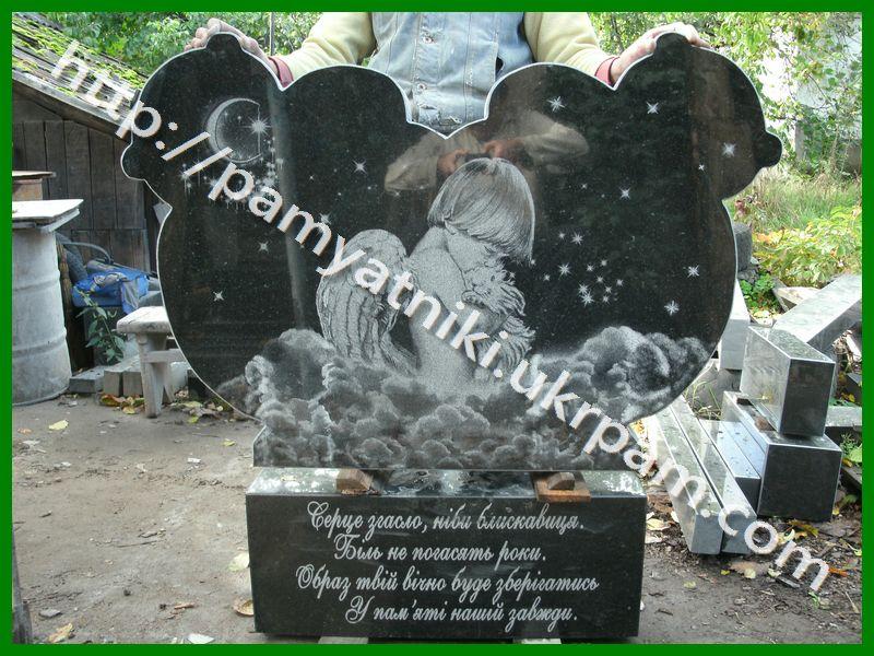 Надгробные памятники фото цена гранита Элиста памятники из гранита ярославль цены минск